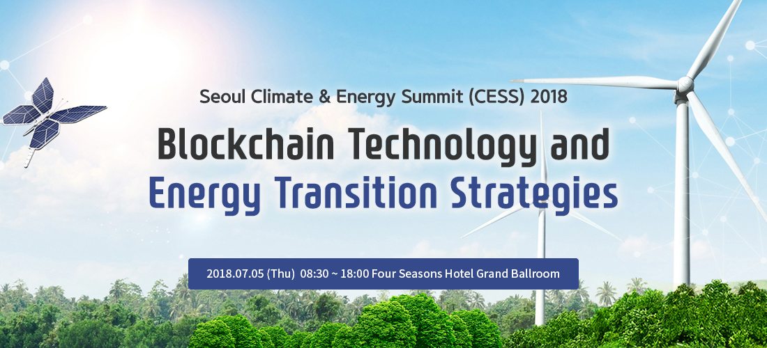 Seoul Climate & Energy Summit (CESS) 2018